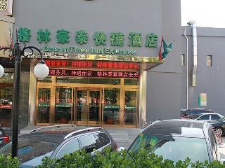 Greentree Sunshine 100 Express Hotel