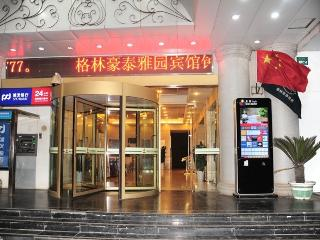 GreenTree Alliance AnhuiTongling Yayuan Hotel