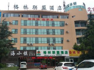 GreenTree Alliance Rizhao Yingbin Road Hotel