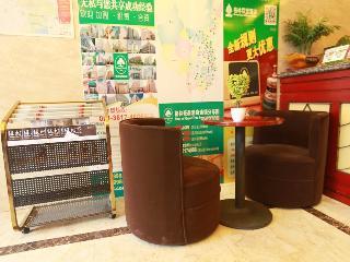 GreenTree Alliance Anhui Hefei Nanqi Shangyedasha