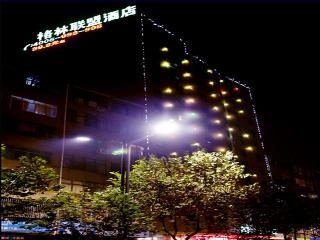GreenTree Alliance Nanchang Middle Fenghuang Avenu