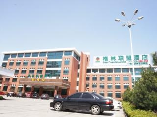 GreenTree Alliance ShanDong RiZhao HuangHaiEr Road