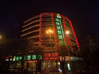 GreenTree Alliance GuangDong ChaoZhou Jinlong Buil