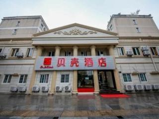 Shell Jiangsu Nanjing Tianyin Avenue Hotel