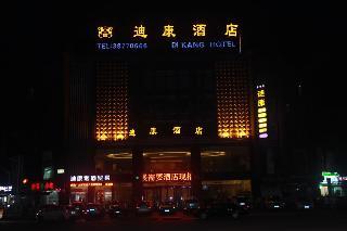 迪康凱萊悅享酒店(上海國際旅遊度假區浦東機場店