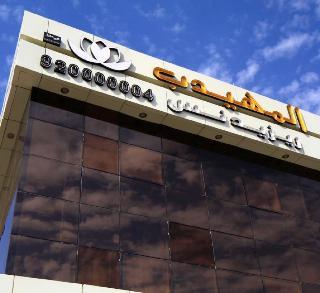 Almuhaidb Takhasosi Residence