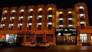 Alshorouq Hotel
