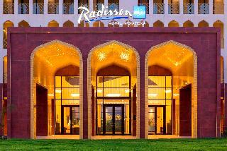 Radisson Blu Hotel N Djamena
