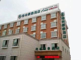 GreenTree Inn  Island  Yuansha  Business  Hotel