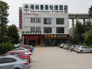 GreenTree Inn LianShui  Bus Station ZhanQian
