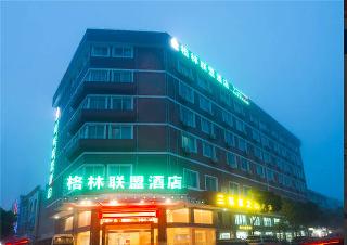 GreenTree Alliance Putuoshan  Zhujiajian Scenic Sp