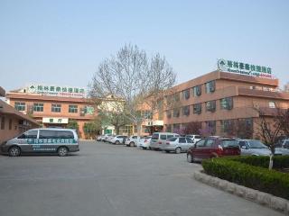GreenTree Inn QingZhou  Middle HaiDai Road