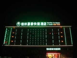 GreenTree Inn Huoshan  Yingjia Avenue Business