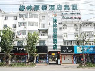 GreenTree Inn Mengcheng  County Zhouyuan (W)