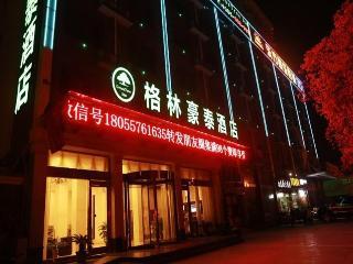 GreenTree Inn Si  County Taoyuan Road