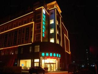 GreenTree Inn Dingyuan  Chengdong New District