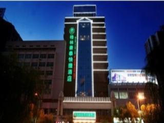 GreenTree Inn Municipal  Government Express Hotel
