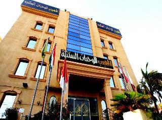 AlMuhaidb AHamra