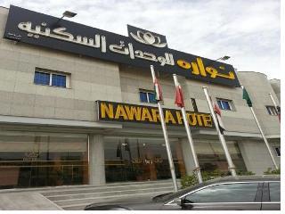 Nawara Azizia 1