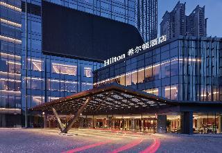 瀋陽世茂希爾頓酒店