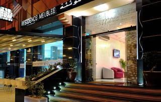 Appart Hotel Mouna
