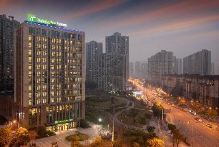 Holiday Inn Express 重慶大學城智選假日酒店