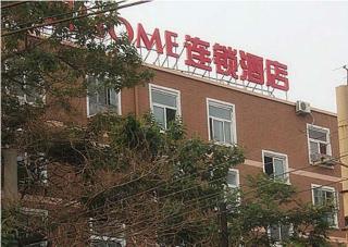 飄HOME連鎖酒店北京華貿店