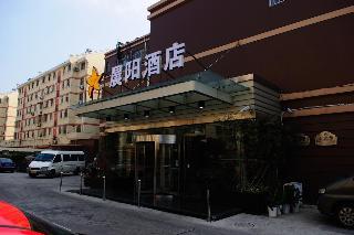 Joyful Star Hotel Pudong Airport chenyang