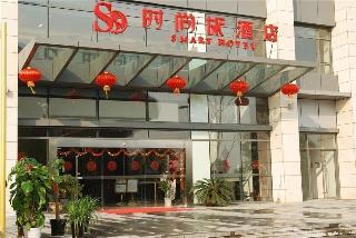 錦江都城武漢經開萬達酒店