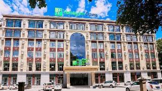 Holiday Inn Express 拉薩布達拉宮智選假日酒店
