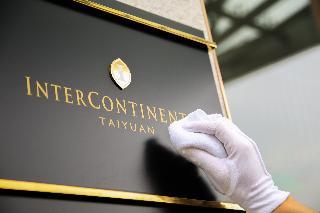 InterContinental Taiyuan