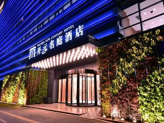 Grand New Century Hotel (Hangzhou Boao)