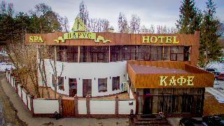 Spa Hotel Parus