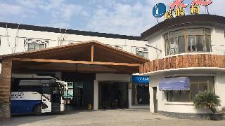 水庭酒店(上海浦東機場店)