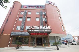 Forson International Luxury Hotel Store 2