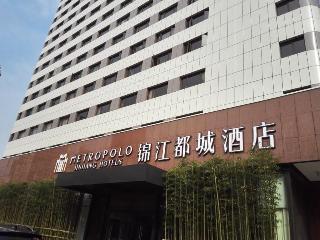 錦江都城酒店(上海徐家匯南華亭賓館)