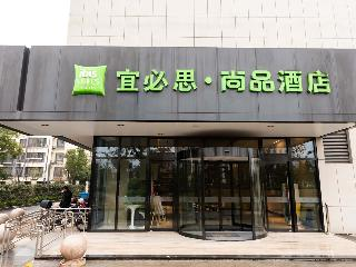 ibis Styles Suzhou Science and Technology