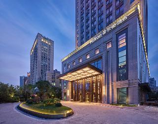 Hilton Hangzhou Xiaoshan