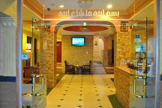 Al-Qidra Hotel