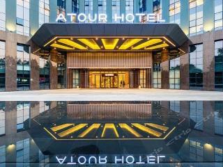 Bantian Zhongcheng ATour Hotel