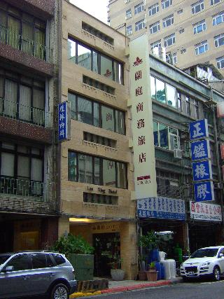 Lan Ting Business Inn