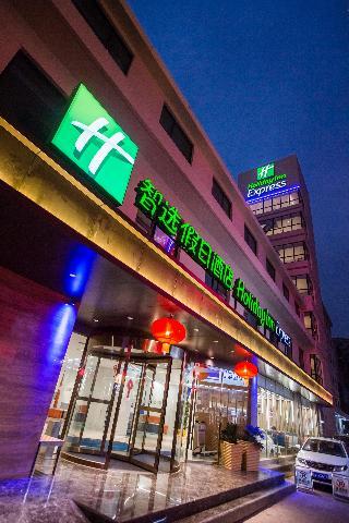 Holiday Inn Express 西安鐘樓智選假日酒店
