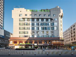 Ibis Styles Fuzhou Wuyi Square Hotel