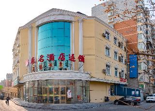 Peking Uni Hotel (Shijingshan Wanda Plaza)