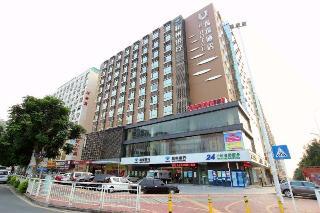 U-Hotel Shenzhen (FuYong Subway Station)