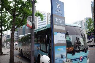 Yakorea Gangnam