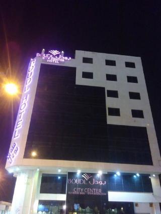 Boudl City Center