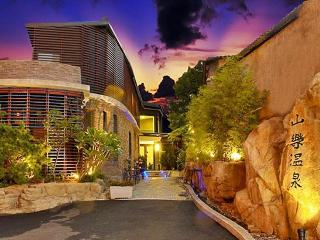 SHAN YUE HOTSPRING HOTEL