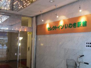 Select Inn Nyaki Ekimae