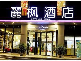 LAVANDE HOTEL GUANGZHOU XIMENKOU METRO STATION